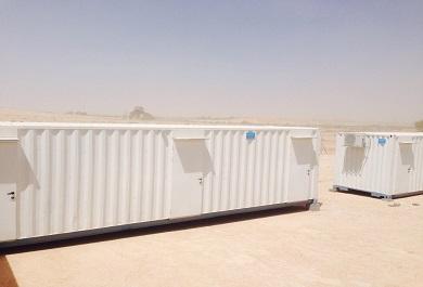 תחנת כח סולארית אשלים
